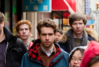 Parquet Courts: Light Up Gold